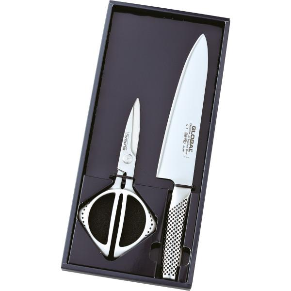 GKS-2210 Messerset mit Schere, G2 & GKS2